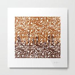 Dubai Skyline - Arabic calligraphy Metal Print