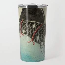 Koi Shark Fin Travel Mug