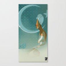Turkish Bath Canvas Print