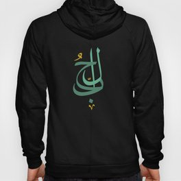The love Hoody