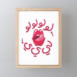 Wedding Luulululeee: Zaghreet : Zalgouta Framed Mini Art Print