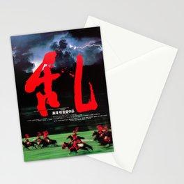 Ran - Vintage Film Poster Stationery Cards