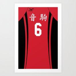 Fukunaga's Jersey Art Print