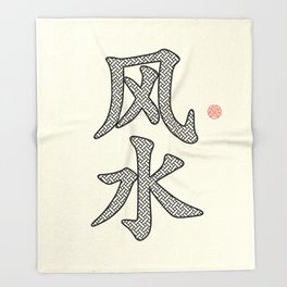 Feng Shui Writing In Black And Chamois Throw Blanket