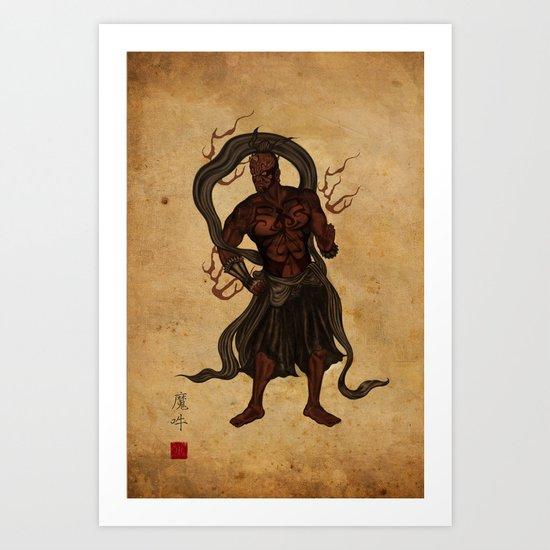 Darth Um Art Print