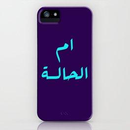 custom text iPhone Case