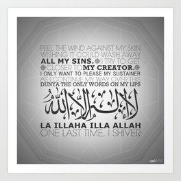 La illaha illa Allah Art Print
