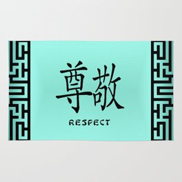 "Symbol ""Respect"" in Green Chinese Calligraphy Rug"
