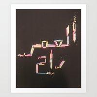 Al3omr Ra7 | Time has gone Art Print