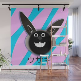 Raby the rabbit! 2 Wall Mural