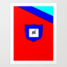 A Family Crest with a Capital Letter M, Mu Art Print