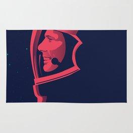 Jurij Gagarin Rug