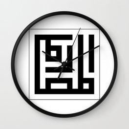 Asmaul Husna - Al-Musawwir Wall Clock