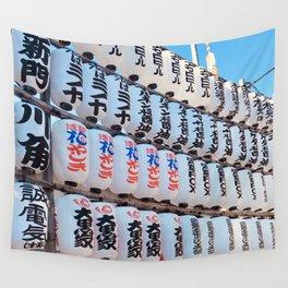 Parade of lanterns at Asakusa Wall Tapestry