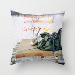 /HRIGLIPHC~~~~~ Throw Pillow
