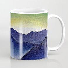 Mountain Landscape at Dusk Mug