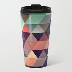tryypyzoyd Metal Travel Mug