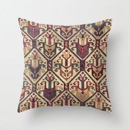Kilim Fabric (Vintage) Throw Pillow