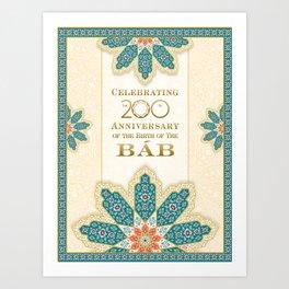 Bicentenary of The Báb - classic Art Print