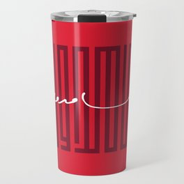 Samedoon Travel Mug
