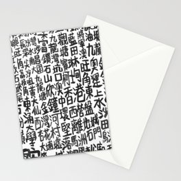 PLACE OF HONG KONG Stationery Cards