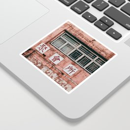 Aging Pink Facade, Hong Kong Sticker