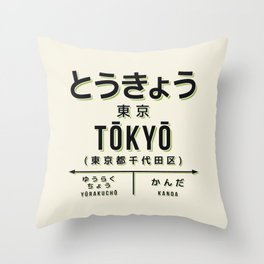 Vintage Japan Train Station Sign - Tokyo City Cream Throw Pillow