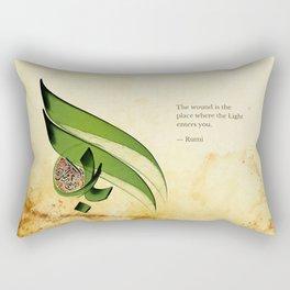 Arabic Calligraphy - Rumi - Light Rectangular Pillow