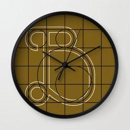 Mocha Script B Grid Wall Clock