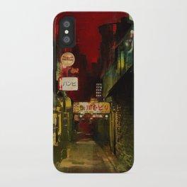 Kamogawa Odori iPhone Case