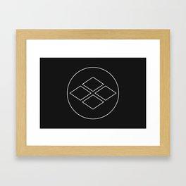 Takeda Clan · White Mon · Outlined Framed Art Print