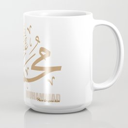 Muhammad Arabic Calligraphy Coffee Mug