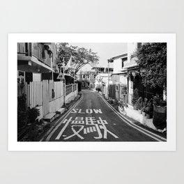 Shek O, Hong Kong Art Print