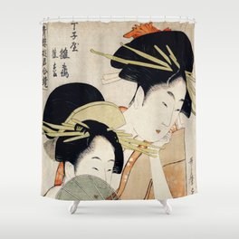 The Two Girls Shower Curtain