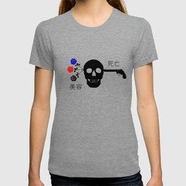 Beauty+ T-shirt