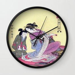 Geisha in Training Wall Clock