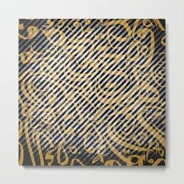 Arabic Calligraphy Art Metal Print