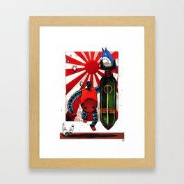 Miyazaki's Framed Art Print