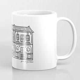 Shop Houses - Singapore  Coffee Mug