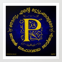 Joshua 24:15 - (Gold on Blue) Monogram P Art Print