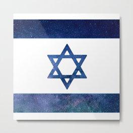 Love Israel  congratulations 462 Metal Print