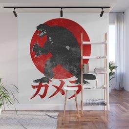 Kaiju of all Kaiju Wall Mural