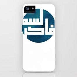 umm iphone cases | Society6