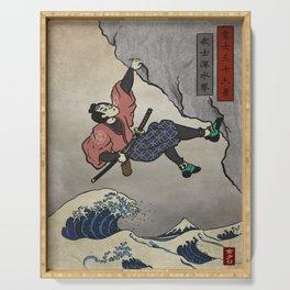 Rock Climbing Samurai Deep Water Soloing Serving Tray