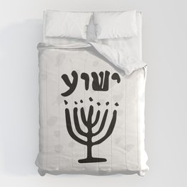Yeshua. Jesus in Hebrew and Menorah Comforters