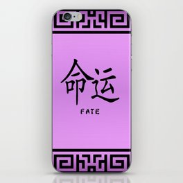 "Symbol ""Fate"" in Mauve Chinese Calligraphy iPhone Skin"