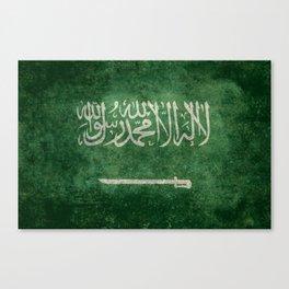 Flag of  Kingdom of Saudi Arabia - Vintage version Canvas Print