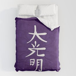 Reiki Dai Ko Myo in purple lotus Comforters