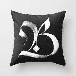 BRUSH B Throw Pillow
