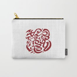 Maharlika written in Baybayin Carry-All Pouch
